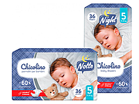 Подгузники Chicolino Night 5 размер (11-25кг) 36 шт, фото 1