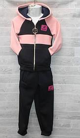 Костюм спортивный девочка  детский на флисе (5-9лет) Трикотаж оптом-61356