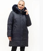 Куртка зимова з натуральної хутряною опушкою, з 54-70 розмір