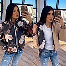 Женская двухсторонняя короткая куртка с цветочным принтом без капюшона (р. 42-46) 66kur475Q, фото 9