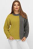 Женский модный комбинированный свитер
