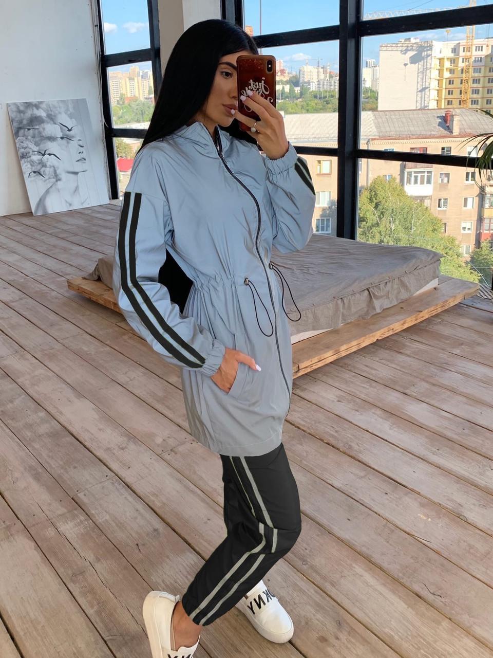 Женский спортивный костюм со светоотражающей ветровкой и штанами джоггерами (р. 42-44) 66spt1108Q