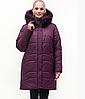 Зимова куртка жіноча з натуральної хутряною опушкою, з 54-70 розмір