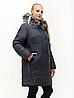 Зимова куртка жіноча з натуральним коміром, з 54-70 розмір