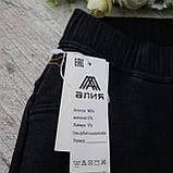 """Эластичные джинсы джеггинсы ПОДРОСТКОВЫЕ  (9-12лет).  Пр-во """"Алия"""". Лосины из джинсы, леггинсы джинсовые, фото 7"""