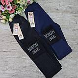 """Эластичные джинсы джеггинсы ПОДРОСТКОВЫЕ  (9-12лет).  Пр-во """"Алия"""". Лосины из джинсы, леггинсы джинсовые, фото 2"""