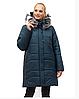 Зимова куртка жіноча з натуральним хутряним коміром, з 54-70 розмір