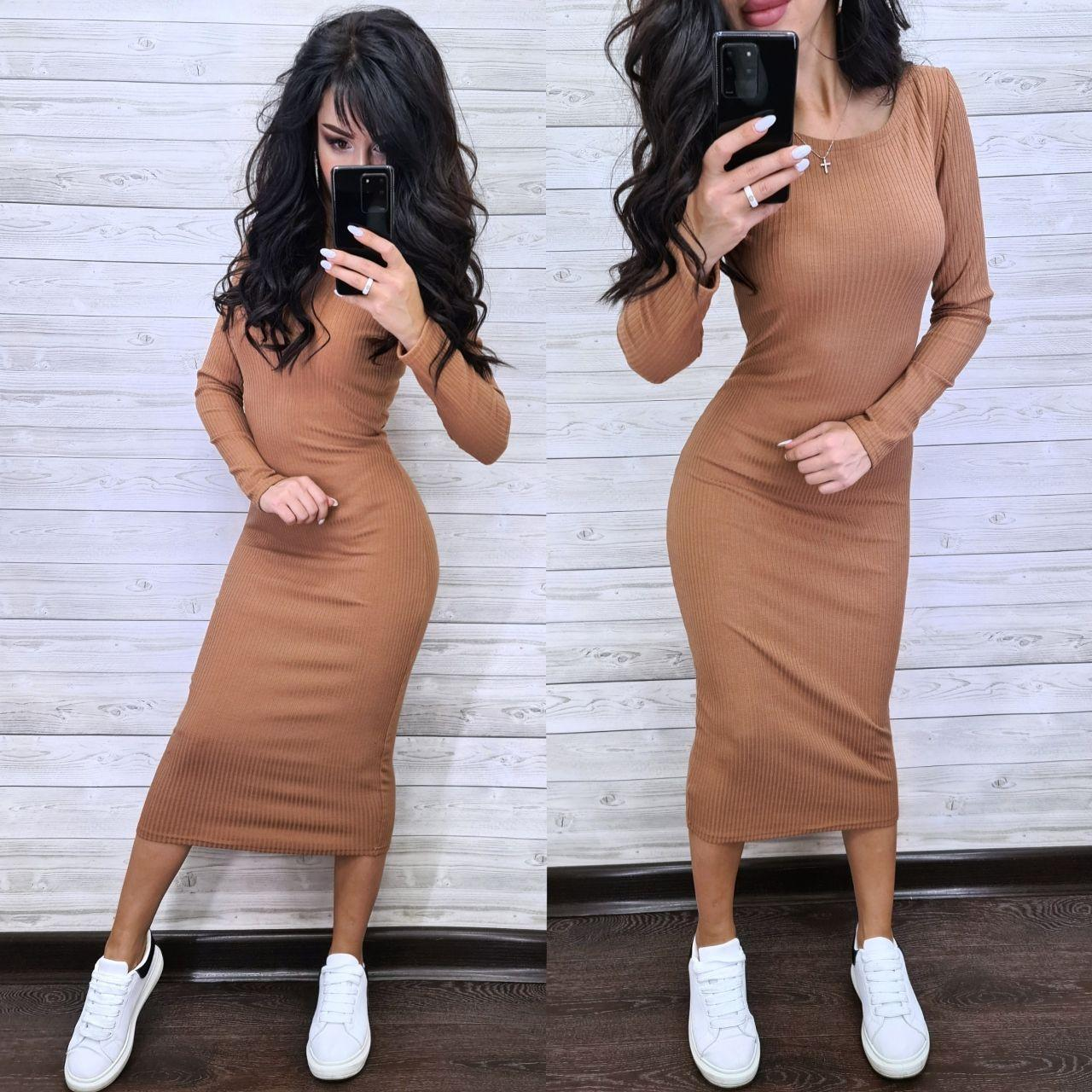 Платье резинка макси обтягивающее из трикотажа