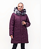 Зимова куртка з натуральним хутряним коміром, з 54-70 розмір