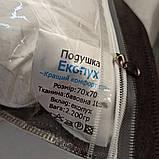 Подушка ЭКОПУХ 70х70 с наволочкой на замке 100% хлопок   Подушка для сна Антиаллергенная ЕКОПУХ ОДА, фото 3