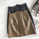 Женская кожаная юбка выше колена с поясом и кошельком (р. 42-44) 83jus437, фото 3