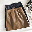 Женская кожаная юбка выше колена с поясом и кошельком (р. 42-44) 83jus437, фото 4