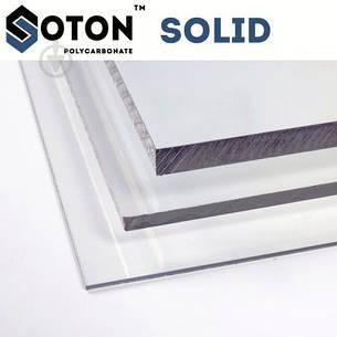 Лист твердого поликарбоната Soton Solid. Монолитный поликарбонат Soton Solid 3 мм 2050х1450 мм, фото 2