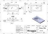 Умывальник MIRAGGIO TITANIA глянцевый из литого мрамора, фото 5