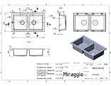 Кухонная мойка гранитная MIRAGGIO WESTEROS white, фото 4