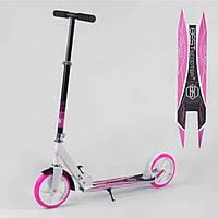 Самокат Best Scooter для детей и взрослых колёса PU 20 см Розовый