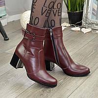 Ботинки кожаные на невысоком каблуке, цвет бордовый