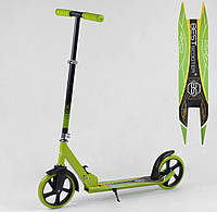 Самокат Best Scooter для детей и взрослых колёса PU 20 см Зеленый