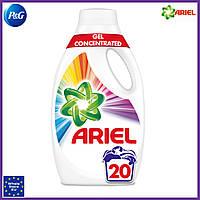 Гель для стирки цветного белья Ариель Горный родник Ariel Colorwaschmittel Actilift 1100мл 20 стирок Италия