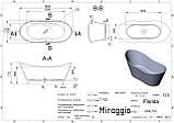 Ванна MIRAGGIO FLORIDA матова з литого мармуру, фото 4