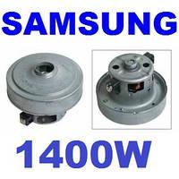 Двигатель, мотор для пылесосов Samsung, VCM-K40HU, мощность 1400W
