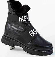 Женские зимние кожаные черные ботинки сапоги на полную ногу, женская обувь больших размеров от производителя