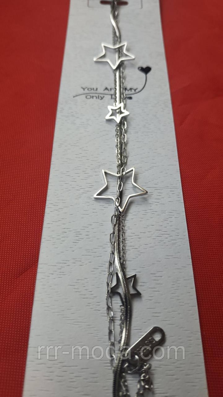 Новые праздничные женские браслеты от дизайнеров RRR - нарядные женские браслеты. 1059