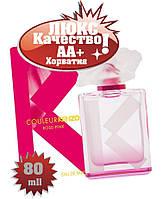 Kenzo Couleur Rose Pink Хорватия  Люкс качество АА++ Кензо Кулёр Лутзо Роуз Пинк