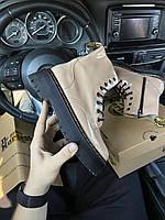 Dr. Martens Jadone Patent Beige (Бежевый) Ботинки Мартинс Жадон