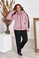 Спортивный костюм женский большого размера трехнитка с начесом розовый