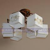 Люстра припотолочная IMPERIA шестиламповая LUX-530230, фото 3
