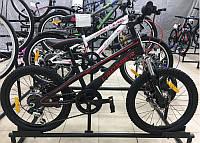 """Детский велосипед Crosser MTB 20"""" (6S магний)"""