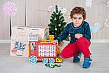Новогодний Экспресс – Рождественский Адвент календарь Markissa TM, фото 5