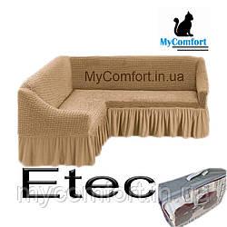 Чехол на угловой диван Etec. Бежевый