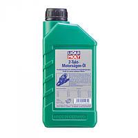 Масло для бензопил Liqui Moly 2-Takt-Motorsugen-Oil, 1 л.