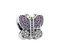 Шарм серебряный с камнями Бабочка