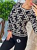 Трикотажный костюм, машинная вязка. Размер: 42-44.Разные расцветки (096), фото 6