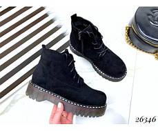 Ботинки на шнурках,тракторная подошва, фото 2