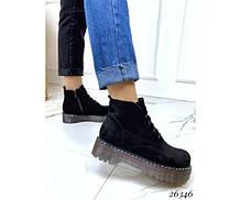 Ботинки на шнурках,тракторная подошва, фото 3