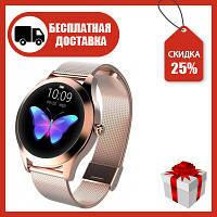 Красивые женские умные смарт часы наручные с защитой от воды фитнес браслет для женщин King Wear KW10 Metal