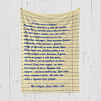 Буквы любви - фото плед в подарок маме, утепленный мягкий плюш Minky, синие буквы [002]