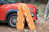 Сэнд-траки пластиковые MaxTrax (оранжевые)