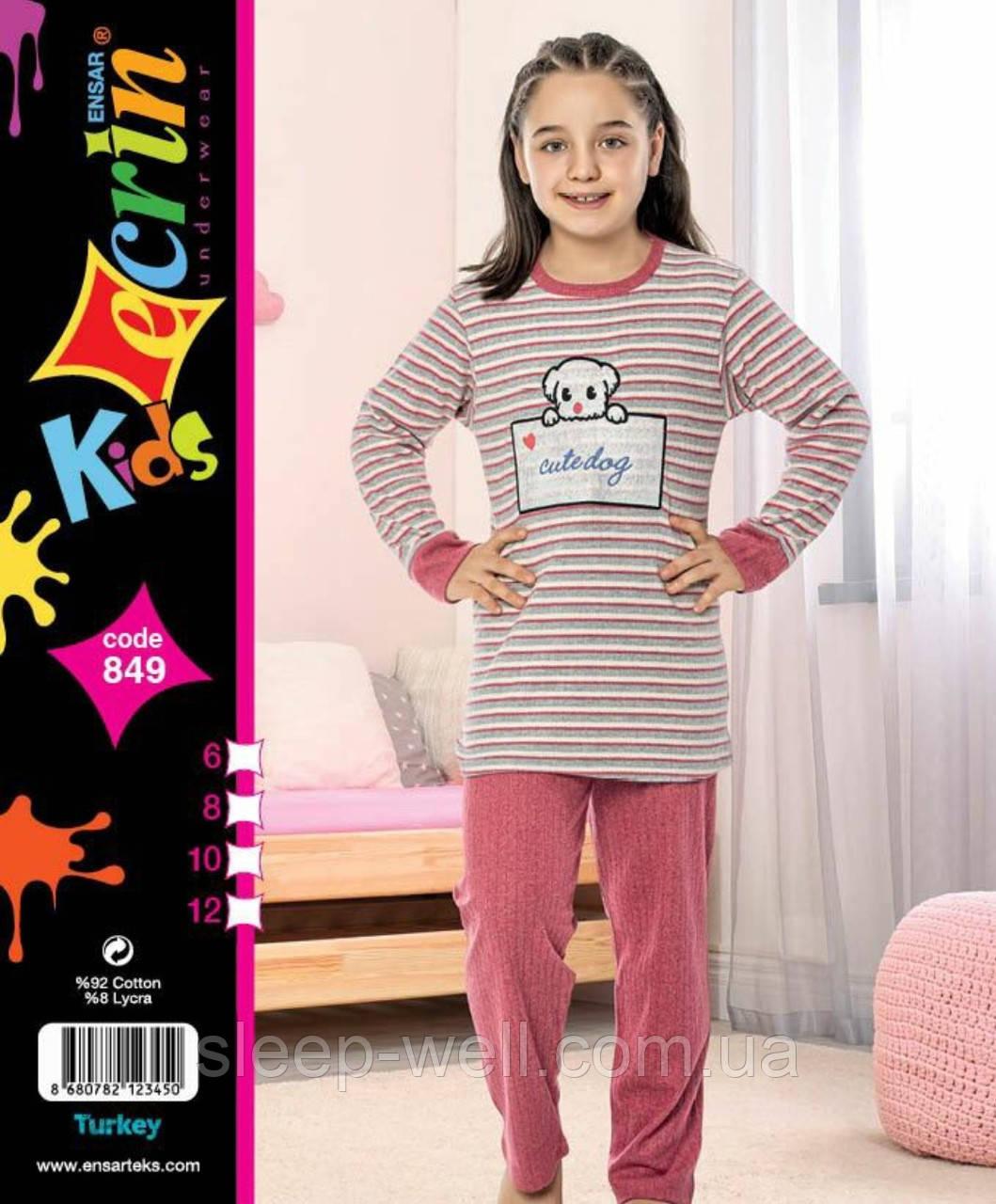 Піжама для дівчаток,ангора