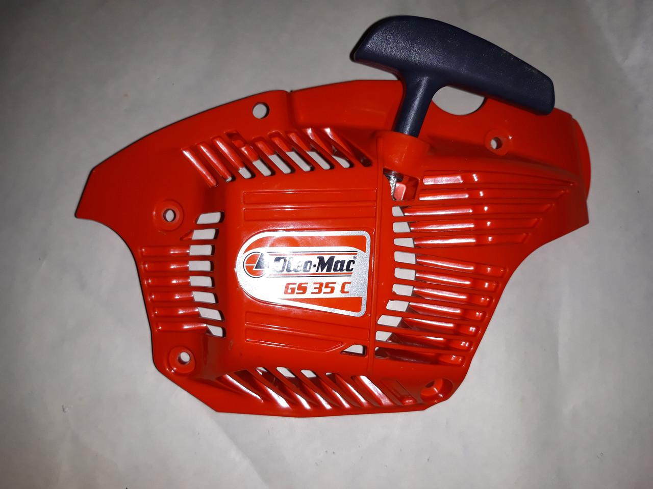 Стартер к бензопиле Oleo-Mac 35C оригинал