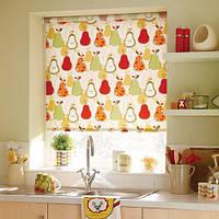 При заказе мебели для кухни, рулонные шторы на кухонное окно - в подарок!