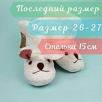 Тапочки меховые сапожки для дома Зайчик тм Giolan размер 26-27, фото 1