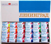 """Набір акварельних фарб ЛЕНІНГРАД-1 (БІЛІ НОЧІ) 24цвета по 2,5 мл, картонна упаковка, ЗКХ """"Невская палитра"""""""