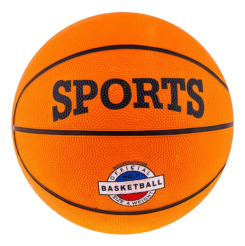 Мяч баскетбольный №7 резиновый оранжевый Sport