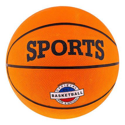 Мяч баскетбольный №7 резиновый оранжевый Sport, фото 2