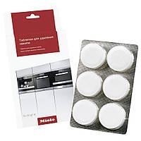 Таблетки для удаления накипи Miele 6шт (29996911EU4) (Miele Средство от накипи для кофемашин) Оригинал!